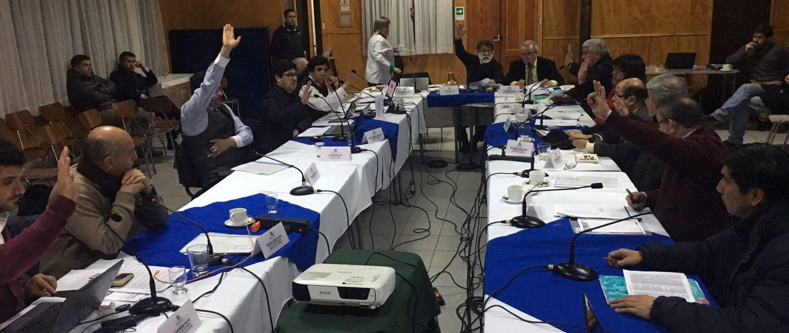 Los Ríos ejecutó el 100% de los recursos del Fondo Nacional de Desarrollo Regional 2017