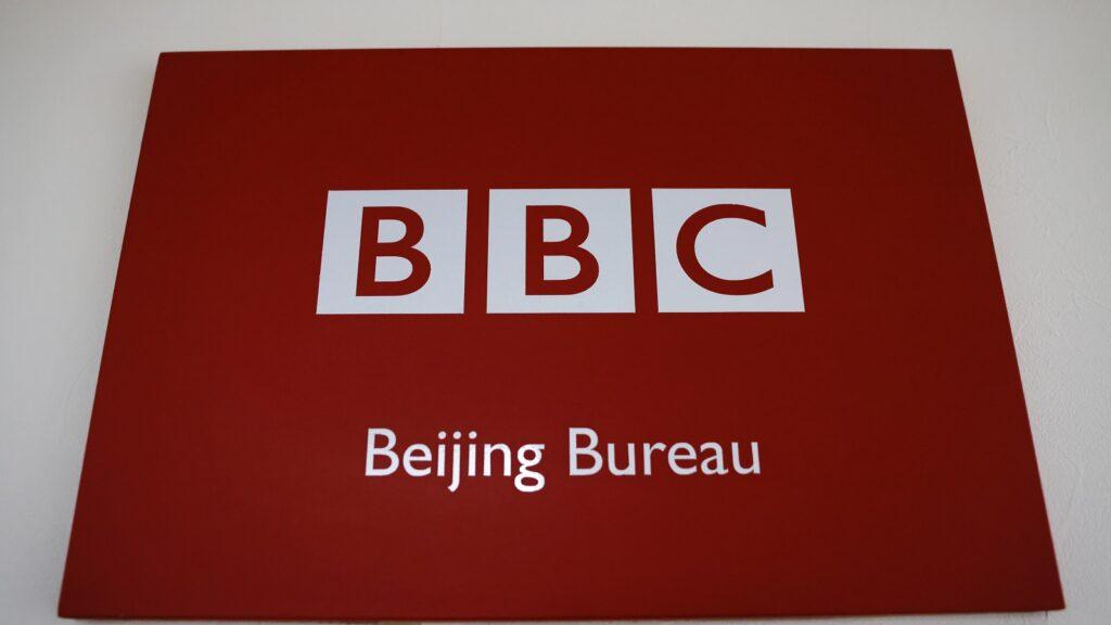 bbc_world_news_china_12022021